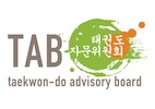 Taekwon-do Advisory Board